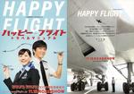happy-flight.jpg